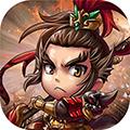 游梦三国超V版 V1.0.0 安卓版