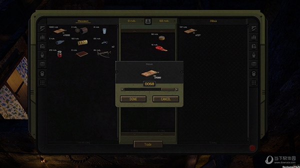 核爆RPG特鲁多格勒修改器