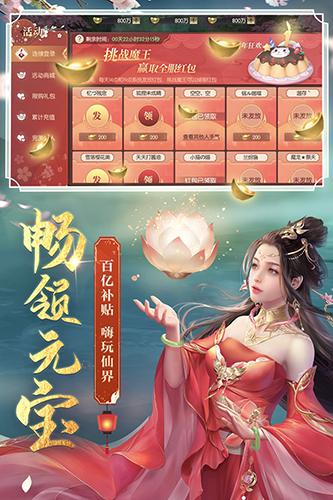 剑玲珑华为版 V1.7.6.0 安卓版截图5