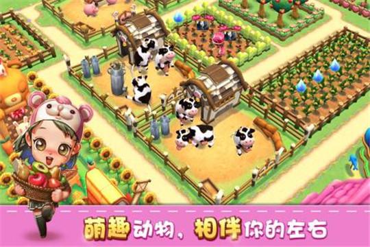 小镇物语九游版 V1.6.121 安卓版截图1