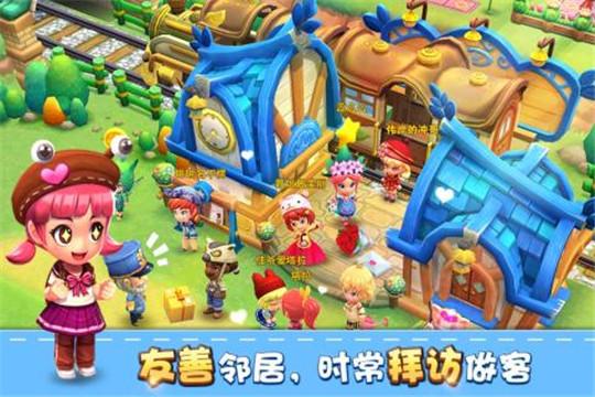 小镇物语九游版 V1.6.121 安卓版截图2