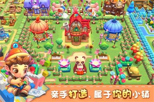 小镇物语九游版 V1.6.121 安卓版截图3