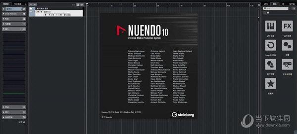 Nuendo10完美破解版