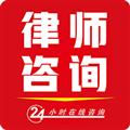 云台法律咨询 V1.6.6 安卓版