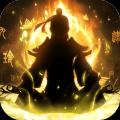 剑气除魔华为版 V1.4 安卓版