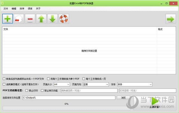 Batch Excel to PDF Converter