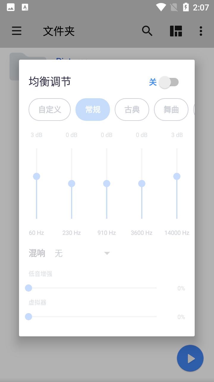 MX Player谷歌原版 V1.36.5 安卓版截图1