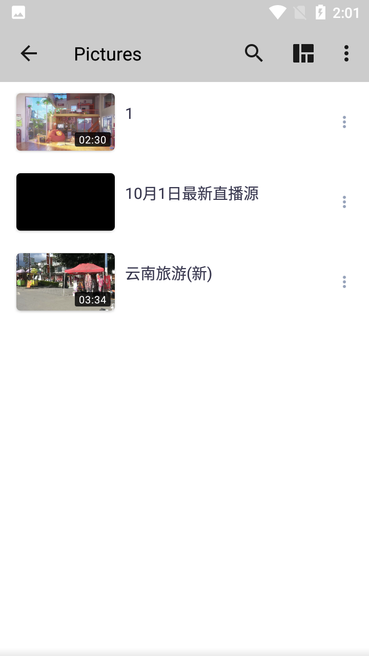 MX Player谷歌原版 V1.36.5 安卓版截图4