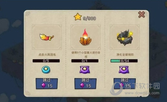 幻兽爱合成九游版下载