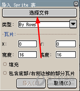 """点击上方的""""选择文件""""按钮"""