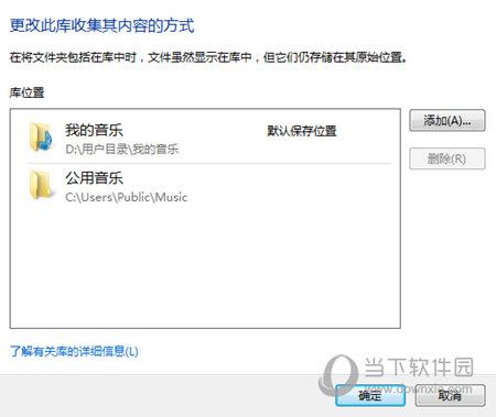 windows media player添加音乐