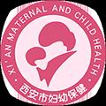 西安母子手册 V1.1.7 安卓版