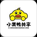 小黄鸭共享 V1.1 安卓版