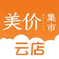 美价云店 V1.0.1 安卓版