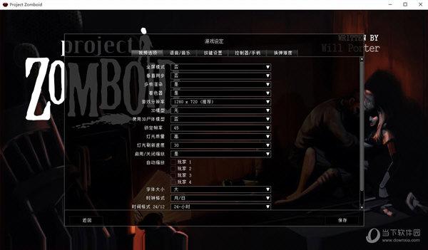 僵尸毁灭工程简体中文MOD