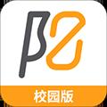 阳光午餐校园 V1.14.1 安卓版