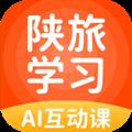 陕旅版学习 V5.0.2 安卓版