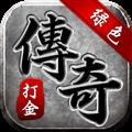 逆世战神 V1.2.1 安卓版