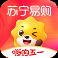 苏宁易购 V9.5.21 安卓最新版