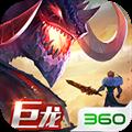 剑与家园360版 V1.24.04 安卓版