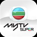 myTV破解版APP V3.16.0 安卓免费版