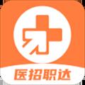 医招职达 V1.0.0 安卓版