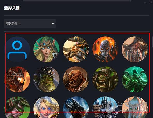 战网客户端如何更换头像