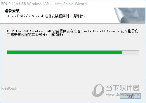 802.11n usb 2.0驱动下载