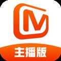 芒果TV主播版 V0.1.6 安卓版