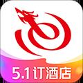 艺龙旅行 V9.79.0 iPhone版
