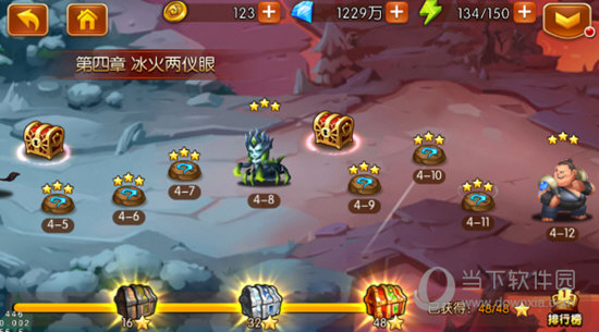 新斗罗大陆游戏破解版无限钻石