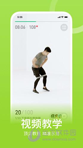 Keep健身软件下载