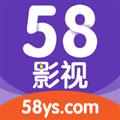 58影视电视端破解版 V2.8 安卓版