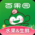 百果园 V4.2.4.1 安卓版