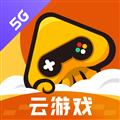 腾讯先游云游戏平台 V3.9.3.1941806 安卓版