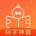 橙瓜 V5.3.96 安卓版