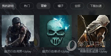 蓝泡加速器游戏分类