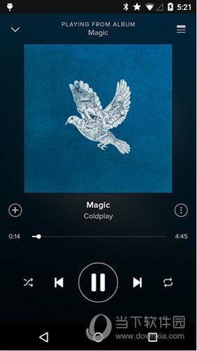 Spotify吾爱破解版 V8.6.32.925 安卓版截图4