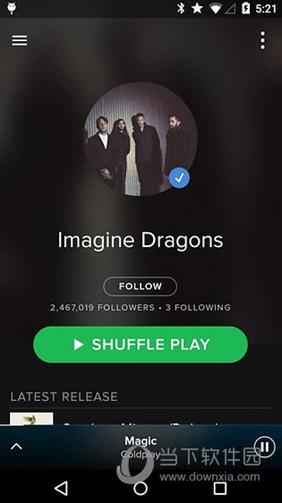 Spotify破解版2021