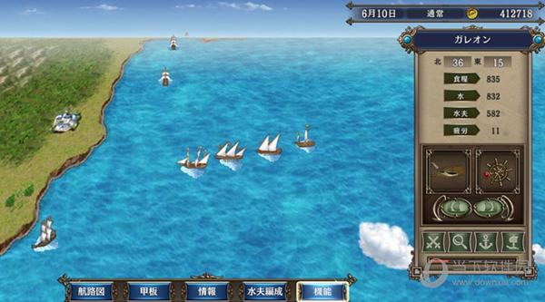 大航海时代4威力加强版修改器