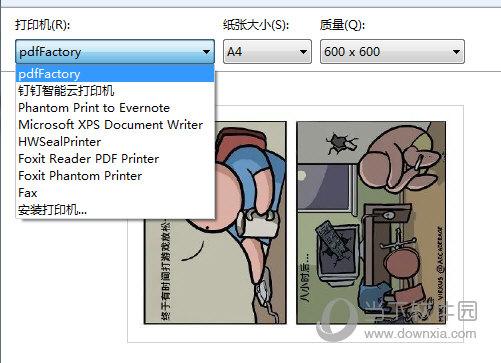选择 pdfFactory 作为您的打印机