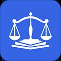 成达法务 V1.0.3 安卓版