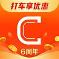 曹操出行 V5.1.1 安卓最新版