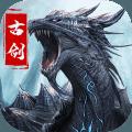 古剑奇闻录变态版 V2.0.32 安卓版