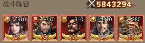 百龙霸业破解版无限元宝