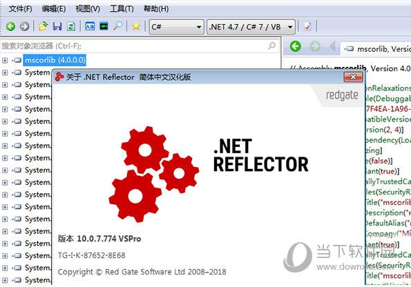 Reflector绿色破解版