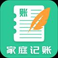 家庭记账本 V1.0.0 安卓版
