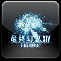 最终幻想14高速下载器 V20210402 官方版