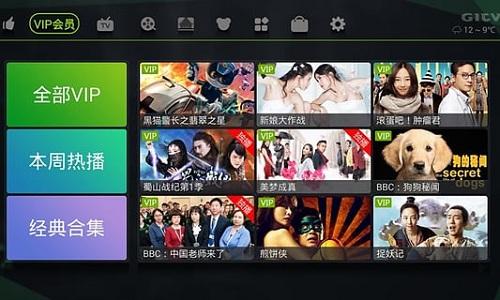爱奇艺电视去广告版 V11.5.3.131297 安卓版截图3