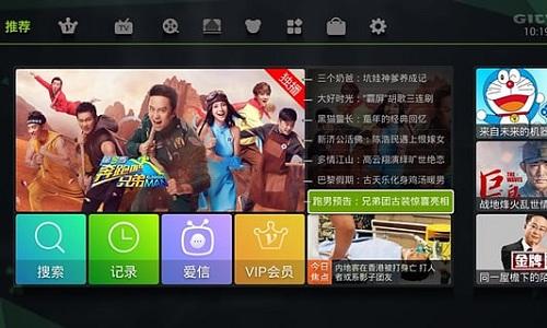 爱奇艺电视去广告版 V11.5.3.131297 安卓版截图1